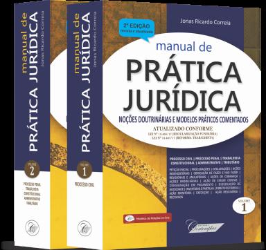 Manual de Prática Jurídica - 2 volumes  (2a edição)